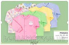 Детская рубашка на кнопках, байковая. РБ 97