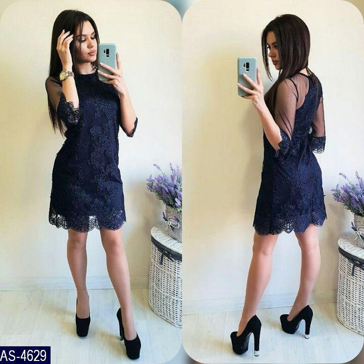 d1bdc9d1d49 Нарядное гипюровое платье   продажа