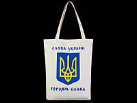 Женская сумка из ткани Трезуб