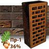 Клинкерам Рустика Гранит 53 Пр-1, 36%