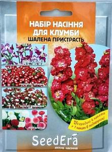 Набір насіння для клумби Шалена Пристрасть 1,6г (SeedEra)