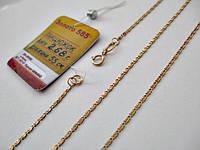 ЦЕПОЧКА плетение Двойная СПИРАЛЬ 2.68 грамма 55 см. Золото 585 пробы, фото 1