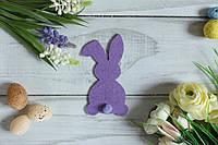 """Фетровий декор """"Кролик з хвостиком """", 11 х 6 см, бузкового кольору ПД, фото 1"""