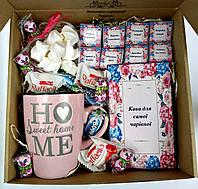 Подарунковий набір Sweet Box №48. Подарунок мамі, подрузі,бабусі, вчителю, вихователю, коханій,дочці