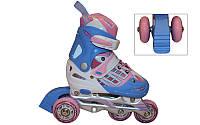 Роликовые коньки раздвижные детские  F1-F1-P (р-р M-34-37,  PL,  алюм. рама, изменен. полож. колес, розовый)