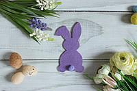 """Фетровый декор """"Кролик с хвостиком """", 11 х 6 см, 10 шт/уп.,  сиреневого цвета, фото 1"""