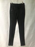 Джеггинсы женские норма, под ремень «Ключик», размеры 25-30, темно-серые, фото 1