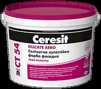 Ceresit CT54 Aero Унікальна силікатна фарба аналогів якій нема.
