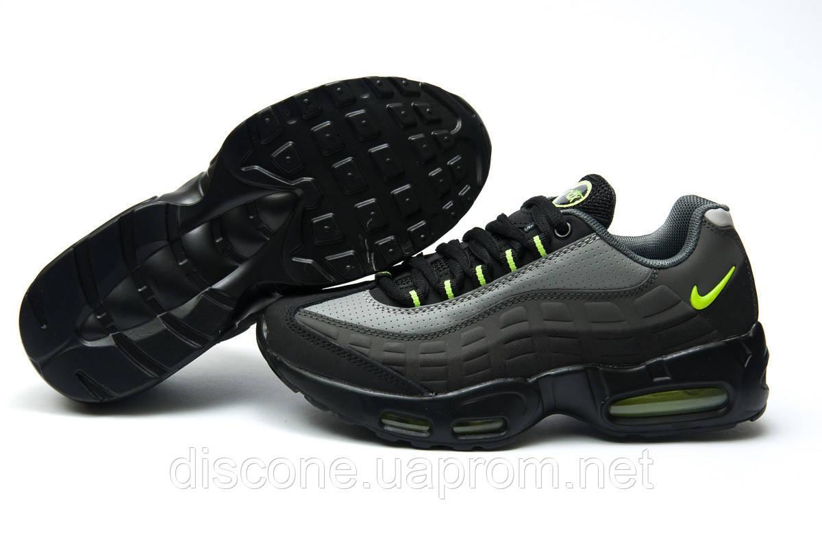Кроссовки женские 11463 ► Nike AirMax 95, серые ✅SALE! 61% ► [ 36 ]