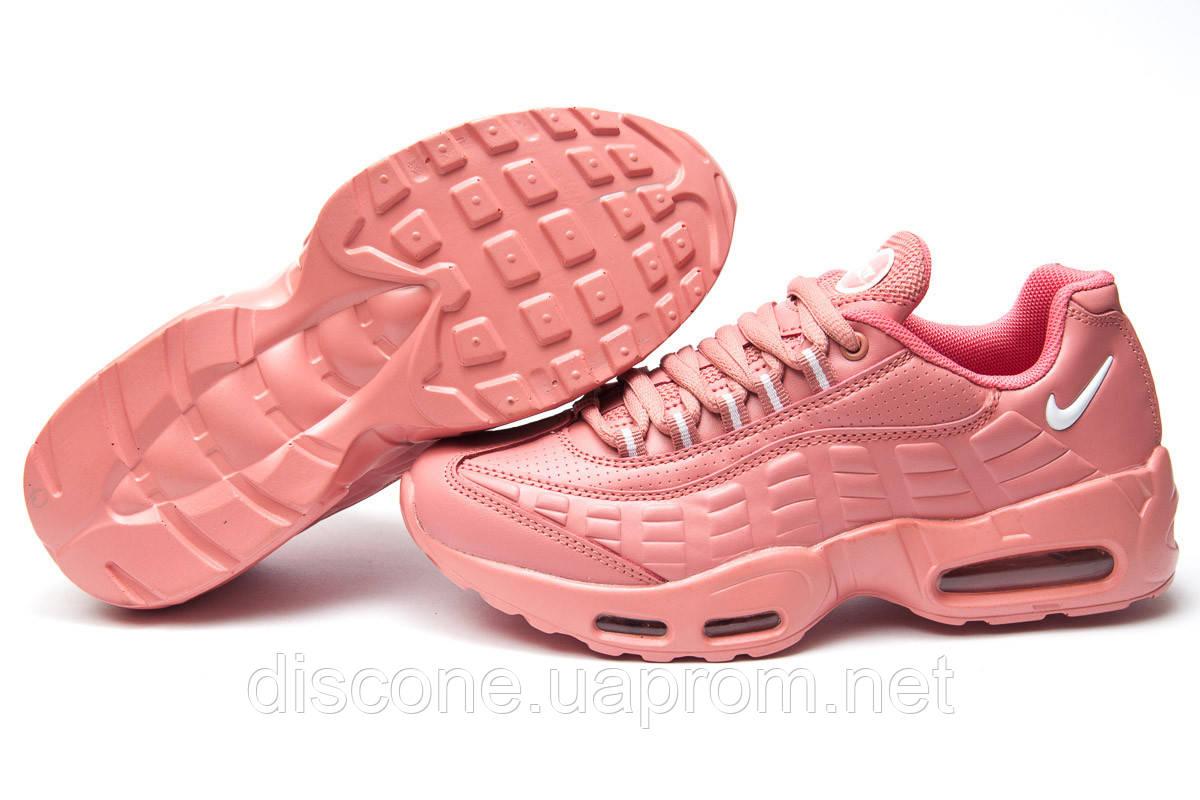 Кроссовки женские ► Nike AirMax 95,  розовые (Код: 11466) ► [  36 (последняя пара)  ] ✅Скидка 41%