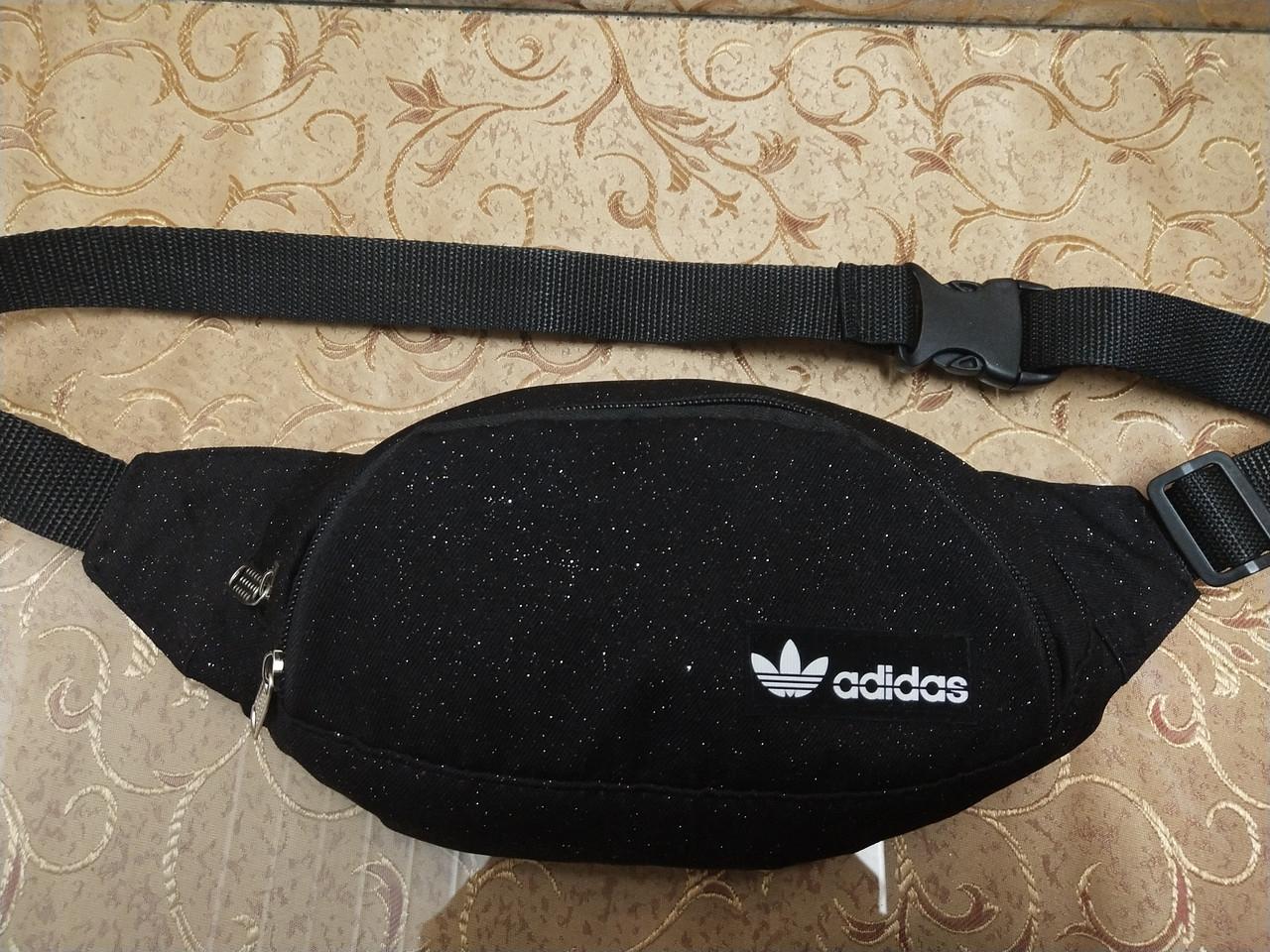 Сумка бананка поясная в стиле Adidas черная
