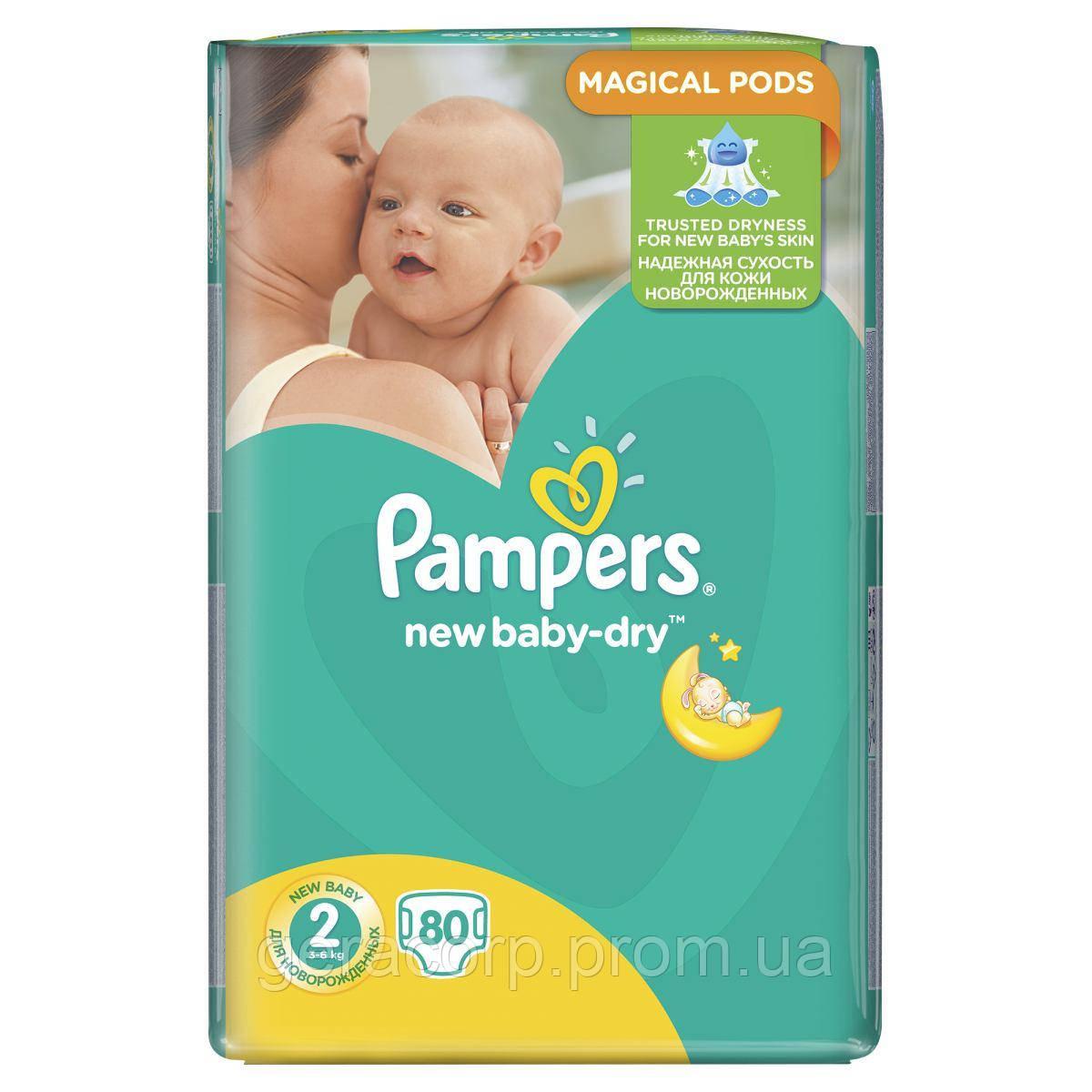 Подгузники-трусики  Pampers Active baby 2  80 шт