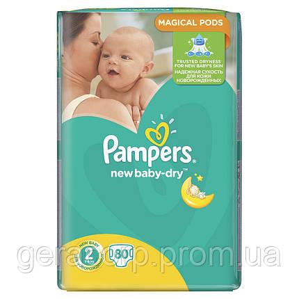 Подгузники-трусики  Pampers Active baby 2  80 шт , фото 2