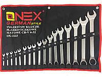 Професиональний набор ключей рожково-накидных Onex Польша 17 предметов