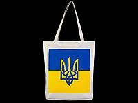 Сумка для покупок текстильная Трезубец, фото 1