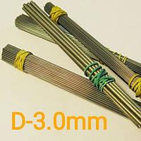Спицы гравировальные D-3.0mm твердосплавные