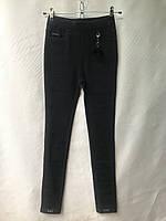 Джеггинсы женские норма, размеры 25-30, темно-синие спушком, фото 1