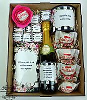 Подарунковий набір Sweet Box №46 подрузі, кумі, сестрі, мамі, коханій, колезі, тітці. Корпоративні подарунки
