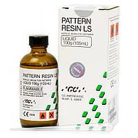 Беззольная моделирующая пластмасса PATTERN RESIN LS  жидкость 100 мл