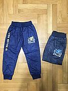 Спортивные брюки на мальчика