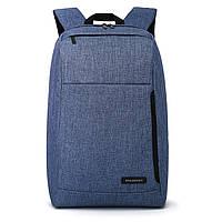 Рюкзак для ноутбука Glendale синий (0140005A031)