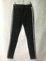 Стильные джеггинсы для девочек от 7 до 12 лет черные с серебряными лампасами, фото 1