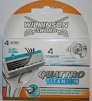 Schick Quattro Titanium 4 штуки в упаковке оригинал