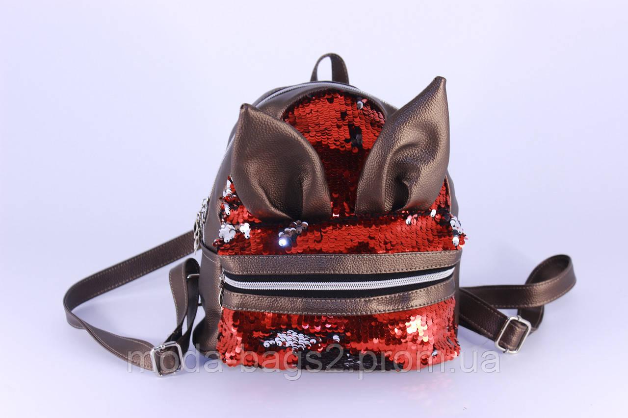 6395193f5aa1 Детский рюкзак Зайчик искуственная кожа и пайетка - Женская Одежда и  Аксессуары в Харькове