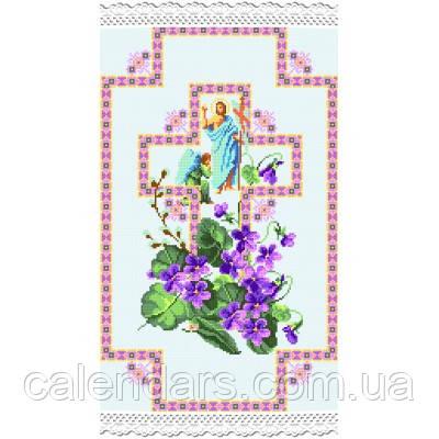 Набор для вышивания пасхально рушника «Символ Веры»
