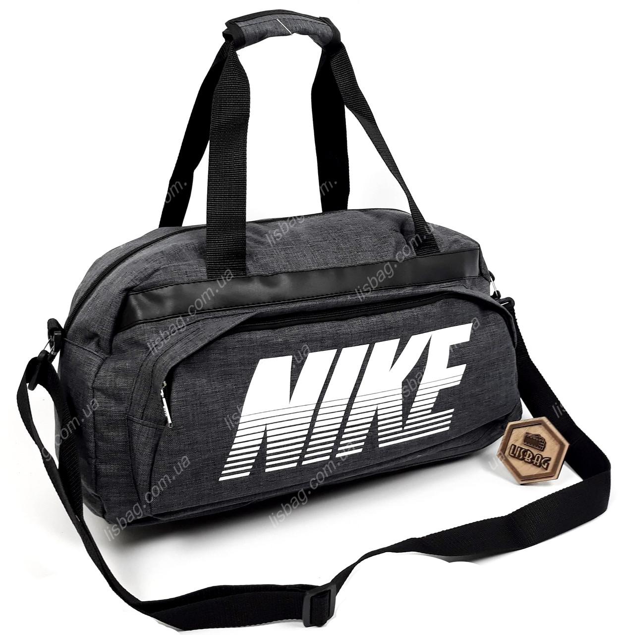 11814643ece6 Большая спортивная\дорожная сумка Nike реплика , Серая: продажа ...