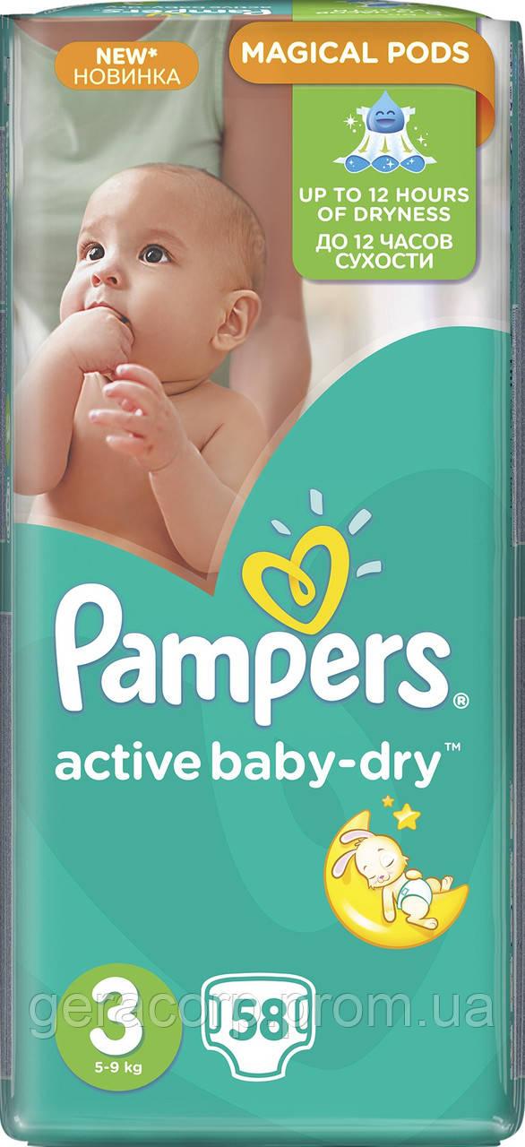 Подгузники  Pampers Active baby 3   64 шт