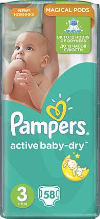 Подгузники  Pampers Active baby 3   64 шт , фото 2