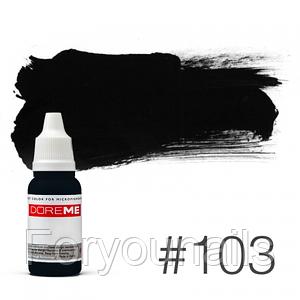 Пигмент для татуажа Doreme LIQUID 103 Ebony Black 15 мл