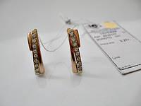 Золотые Серьги ДОРОЖКИ - 3.27 грамма ЗОЛОТО 585 пробы, фото 1