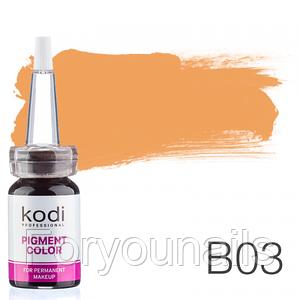 Пигмент для татуажа Kodi Professional B3 10 мл