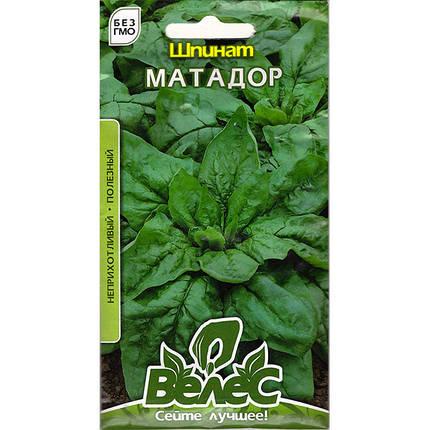 """Насіння шпинату """"Матадор"""" (3 р) від ТМ """"Велес"""", фото 2"""