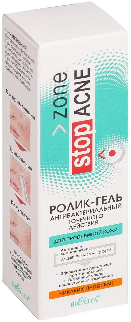 Ролик-Гель антибактериальный точечного действия для проблемной кожи