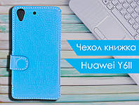 Чехол книжка для Huawei Y6II