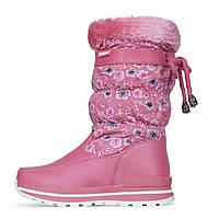 Зимняя Детская и Подростковая Обувь в Украине Недорого на Bigl.ua ... 4a8e859701eba