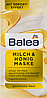 Питательная маска для лица Balea Milch & Honig Maske, 2st. х 8 ml