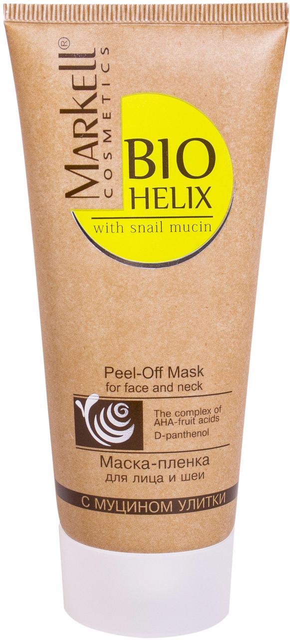 Маска-пленка для лица и шеи с муцином улитки (100мл)