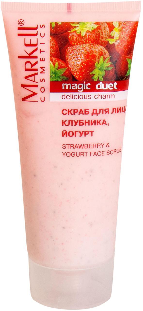 Скраб для лица (клубника йогурт)(95г)