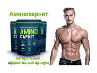 Aminocarnit (Аминокарнит) - жиросжигающее средство для мужчин