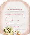Запрошення на Весілля. З кільцем, фото 3
