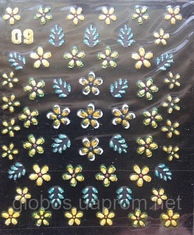 """Наклейка на ногти  3D  """"GLOBOS""""  IGD02-09, фото 2"""