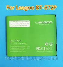 Аккумулятор АКБ Leagoo M8 BT-572P