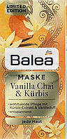 Питательная маска для лица Balea Vanilla Chai & Kürbis Maske, 2st. х 8 ml.