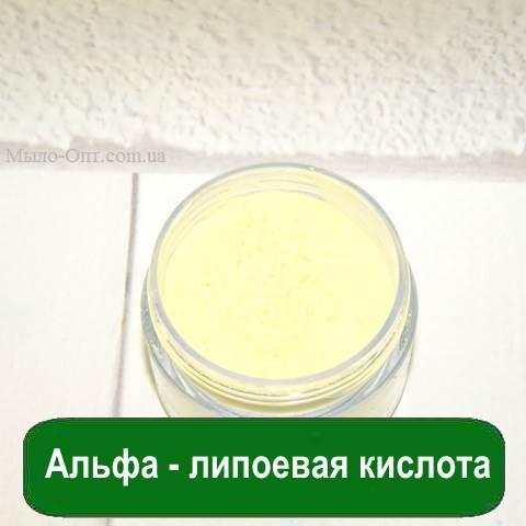 Альфа - липоевая кислота, 5 грамм