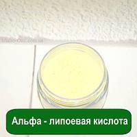 Альфа - липоевая кислота, 5 грамм, фото 1