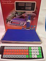 Весы Торговые настольные электронные со стойкой CAS 101+ ДО 50 КГ
